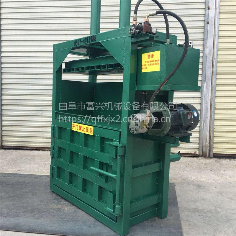 立式液压金属打包机 富兴工厂废料挤包机 PVC保护膜压包机价格