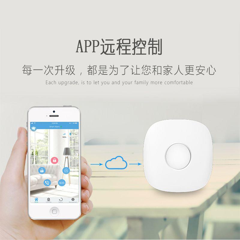 中冠S1智能报警系统 家庭商铺防盗报警器 GSM/WIFI报警器厂家批发