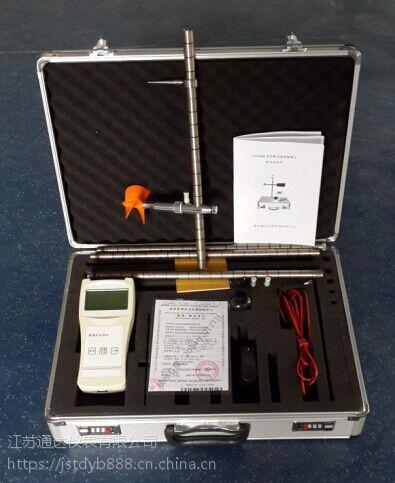 TD1206A流速流量测算仪,旋杯旋桨流速仪