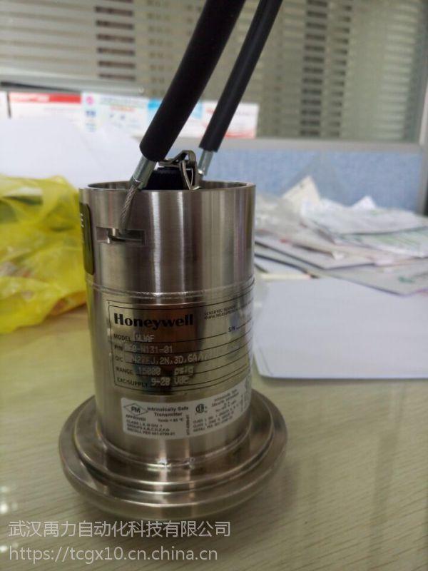 霍尼韦尔 TC-ODJ161原装正品