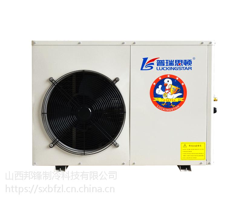 山西泳池专用LWH-030LSC