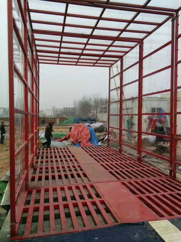 http://himg.china.cn/0/4_553_1054461_600_800.jpg