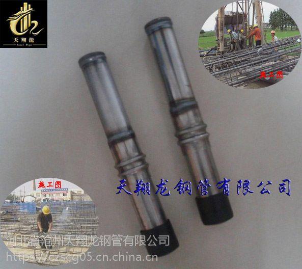 江苏声测管厂家 扬中声测管厂家 桥梁声测管厂家