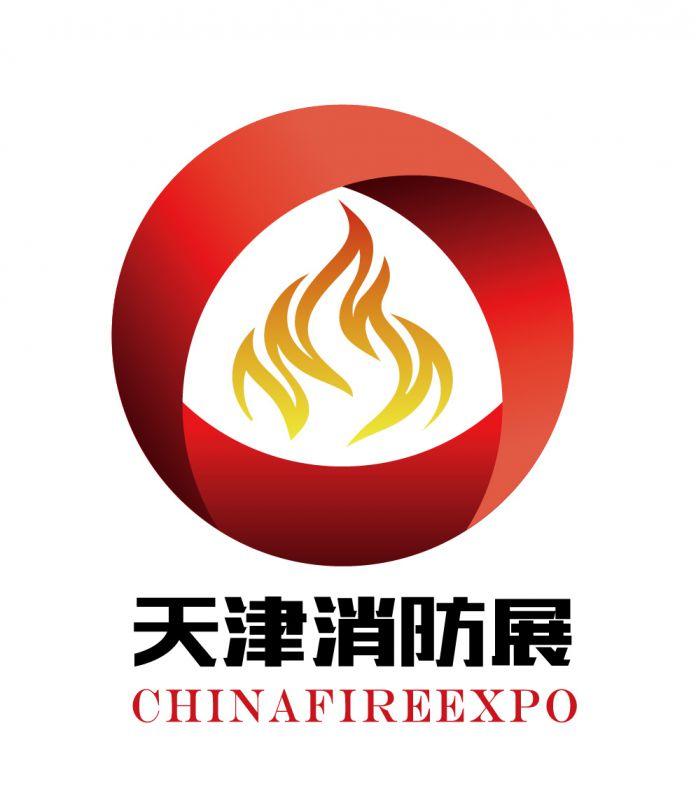 第九届中国(天津)国际消防设备技术交流展览会