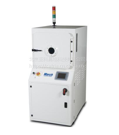 March AP-1000等离子清洗系统