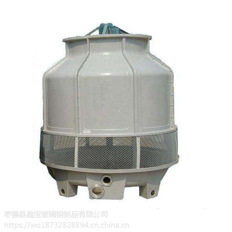 供应1-100吨冷却塔报价——工业冷却塔