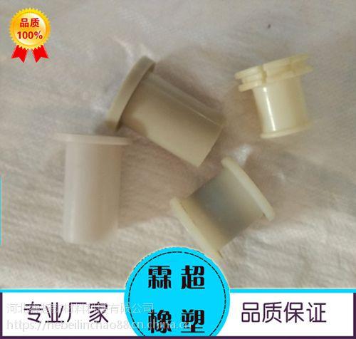 北京精密注塑加工尼龙塑料配件加工【霖超】
