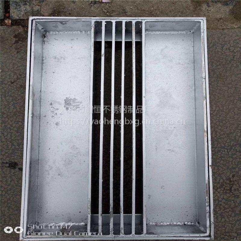 耀恒 不锈钢隐形井盖 窨井盖 地沟篦子排水沟盖板 下沉井盖 厂家定制