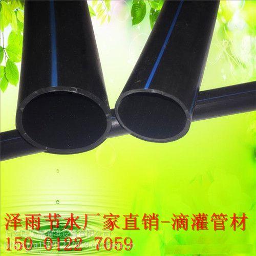 应城市大棚滴灌管的具体操作流程湖北省出水均匀果树滴灌管生产厂家