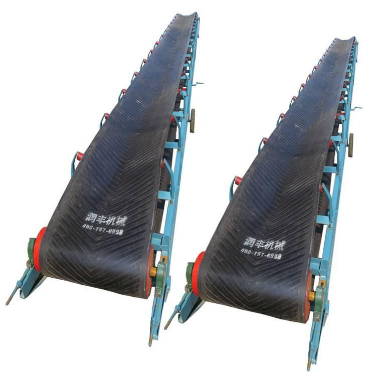 大倾角皮带输送机 移动方便的皮带机 润众厂家定做
