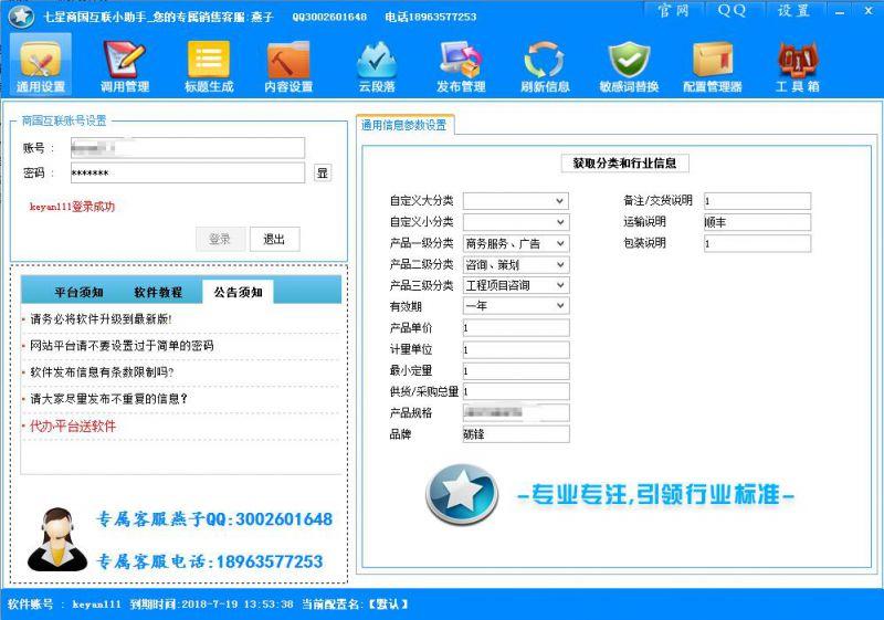 http://himg.china.cn/0/4_553_236308_800_561.jpg
