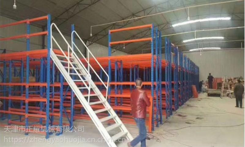 哈尔滨定制阁楼平台货架 图片 ZY10094 可调组合 货架大全