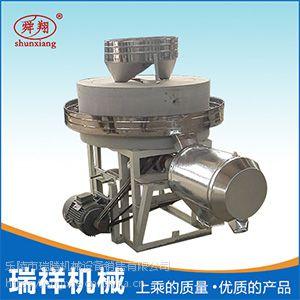 小型石磨面粉机 瑞腾机械 优质石磨面粉机