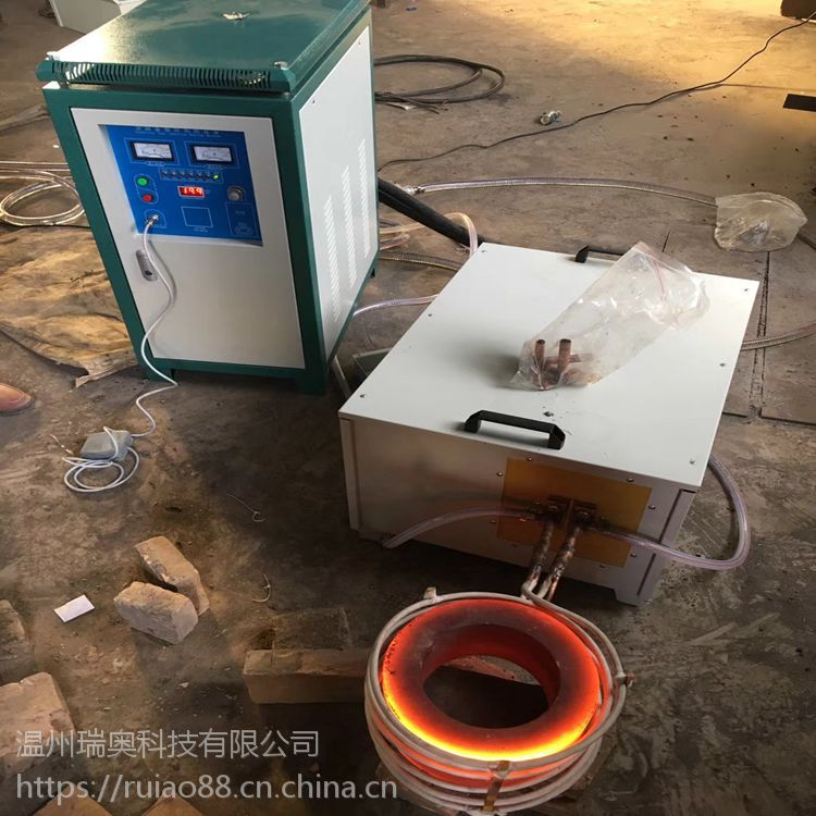 浙江温州瑞奥90KW全固态感应加热设备厂家直销