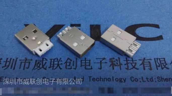 AM USB公头180度沉板 有柱 弯脚 铜端子(黑胶芯)4P DIP