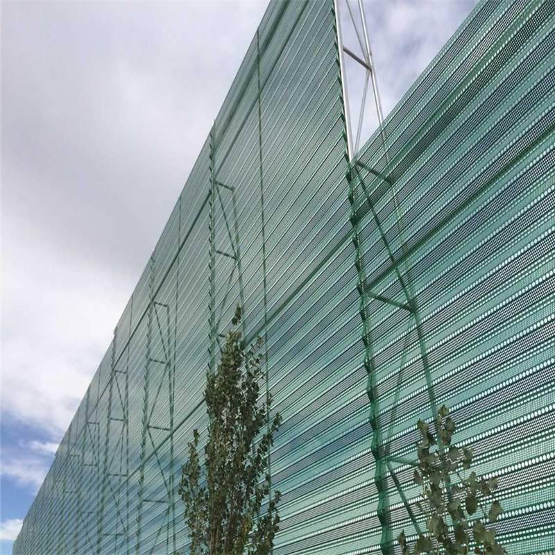 抑尘防风网报价 镀锌防风抑尘网 发电厂挡风墙