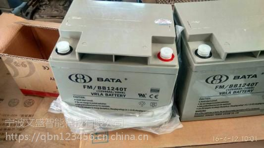 BABY蓄电池FM/BB1218 鸿贝12V18AH总代理商促销价格电力系统储能蓄电池