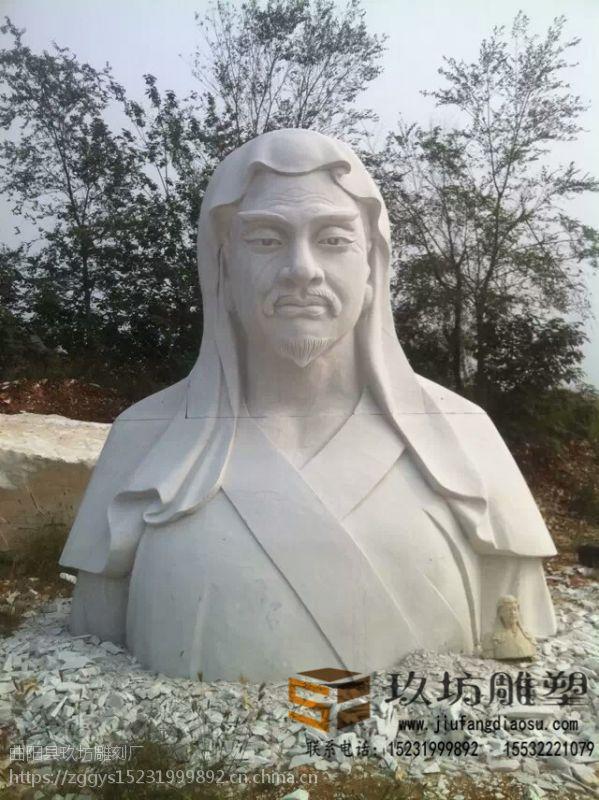 石雕名人胸像西方人胸像名医胸像胸像摆件 玖坊雕塑