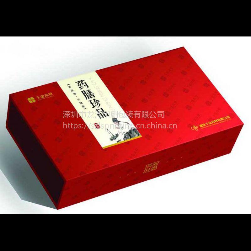 深圳厂家定制智能机器人礼品盒儿童故事机包装天地盒玩具包装盒精品盒定制