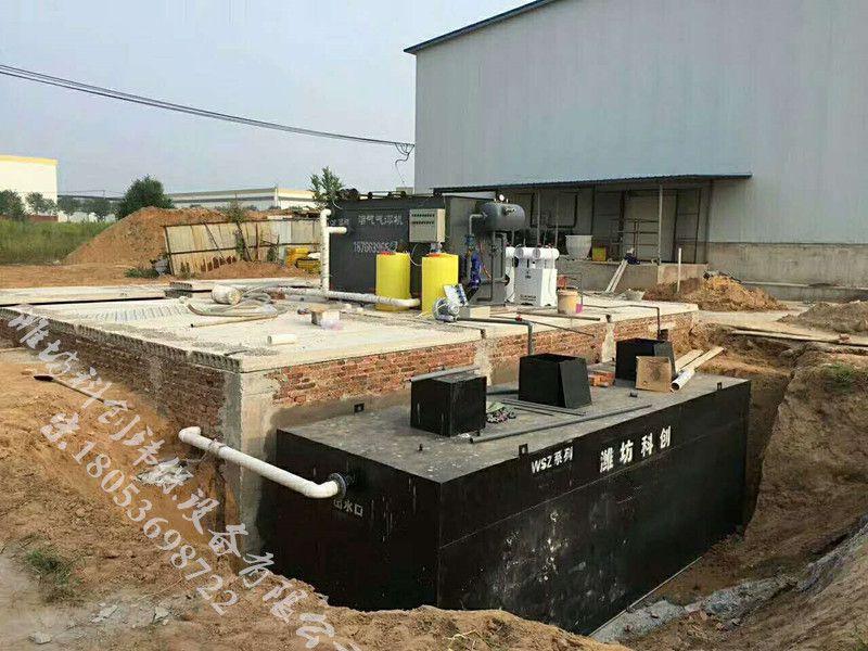 小中大食品厂污水处理气浮设备价格
