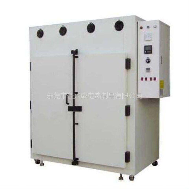 东莞精密高质量恒温工业烤箱 大型双门防爆烘箱 热风循环干燥机 佳兴成厂家非标定制