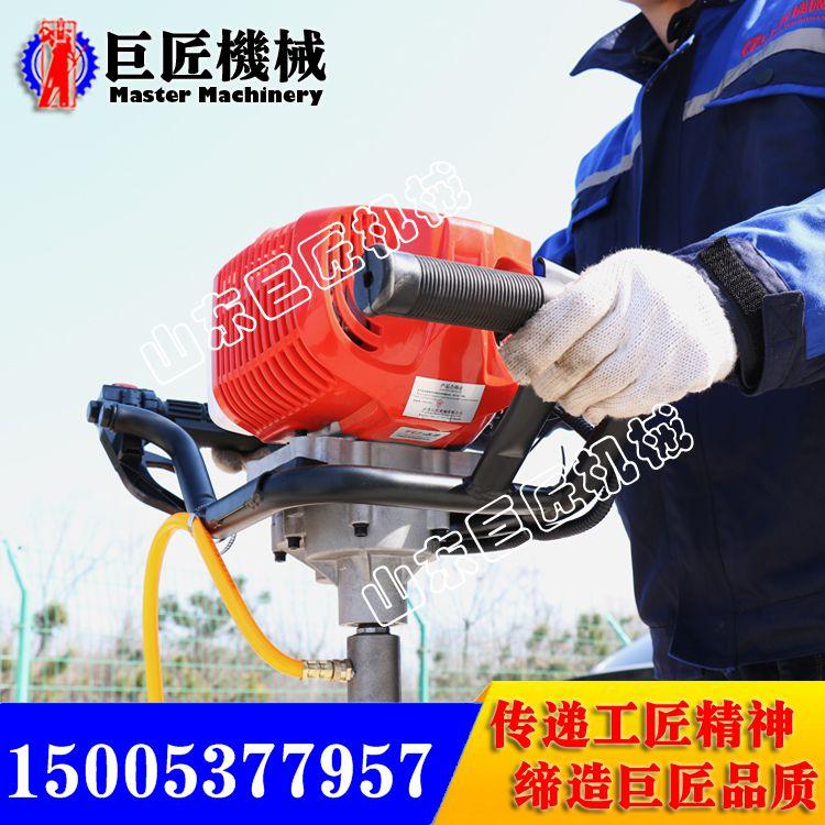 单人背包地表20米取样钻机山东华夏巨匠BXZ-1回转式钻机