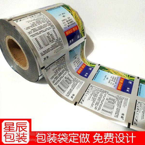 河南塑料袋厂 农药卷材包装 郑州农药卷材包装 郑州铝箔袋 金水农药卷材包装 星辰包装