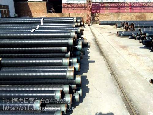 长治建筑结构用环氧陶瓷防腐钢管厂