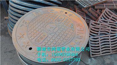 http://himg.china.cn/0/4_554_237404_380_213.jpg