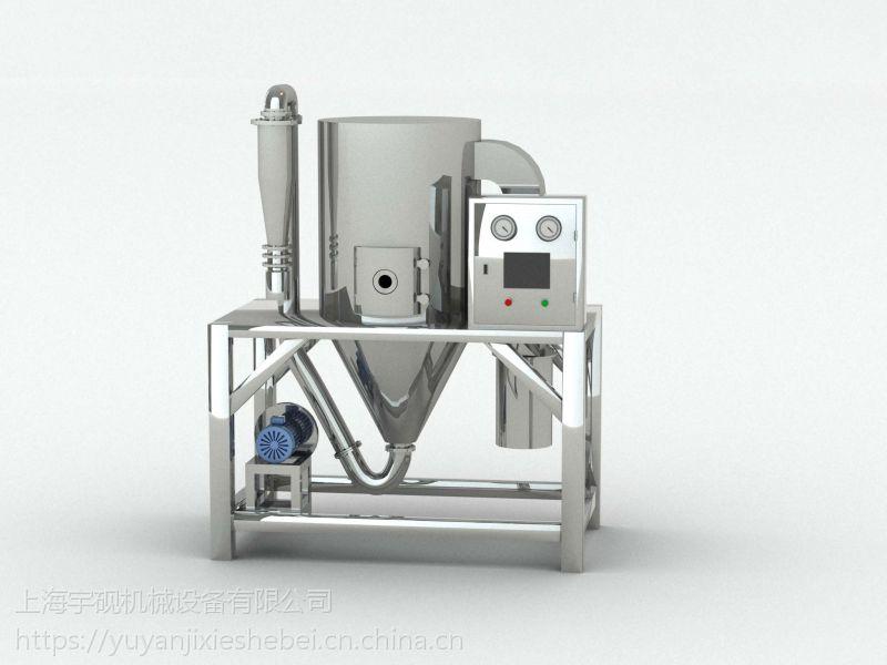 多功能实验型离心压力喷雾干燥机