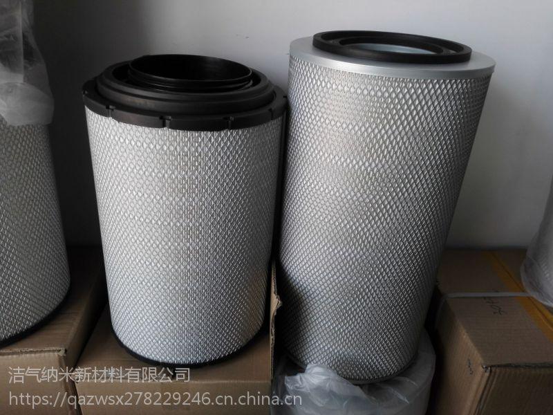 洁气纳米滤清器 代理招商