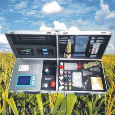 YH-GP01高智能测土配方施肥仪