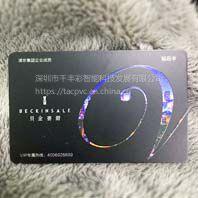 智能卡VIP卡芯片卡高端定制深圳厂家