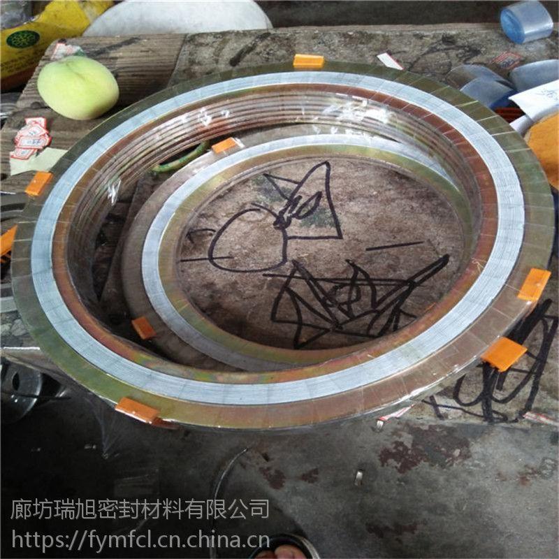 生产DN50-LB2222金属密封垫 金属缠绕垫价格