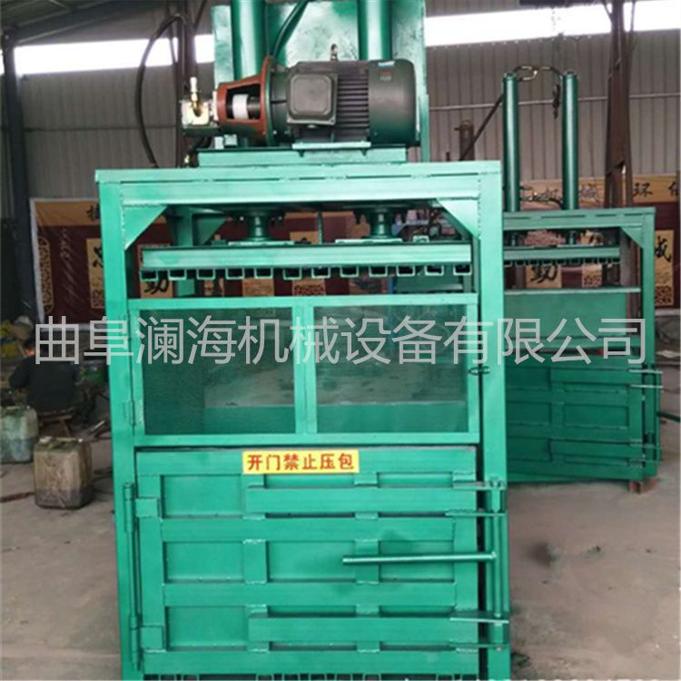 供应打包机 高效节能液压打包机 多型号秸秆压包机