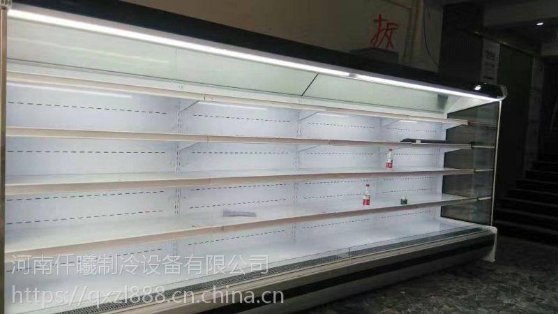 【郑州便利店饮料柜】采购饮料展示柜厂家报价