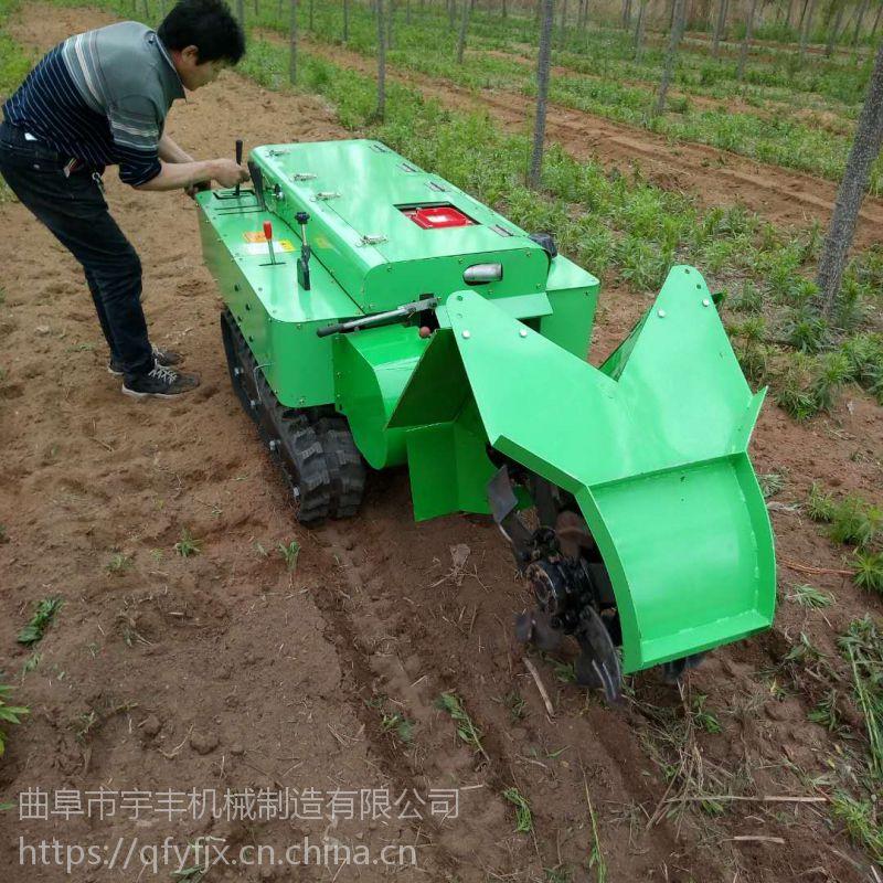 自走式履带式田园管理机 果园开沟施肥多功能一体机价格