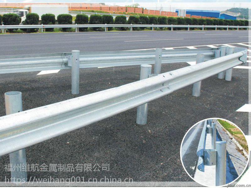 福建南平浦城高速公路防撞护栏波形护栏福州厂家销售安装