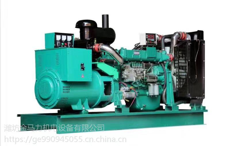 100kw150千瓦200KW潍柴里卡多柴油发电机组静音全自动