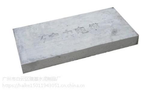 广州建基电力盖板,水泥盖板,电缆沟盖板