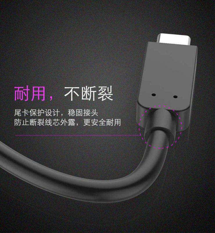 江涵Type-C数据线 安卓数据充电线