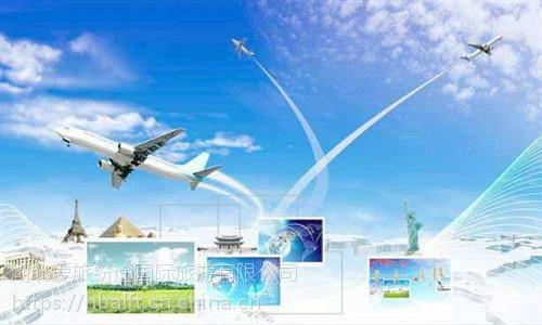 湖北爱旅纷途国际旅游,旅游公司,如何加盟旅游公司