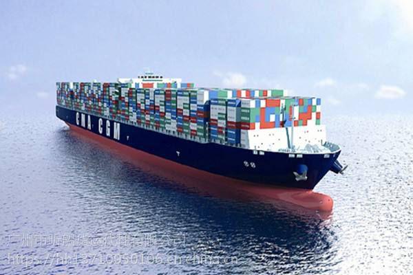 广西北海银海区到青岛莱西市海运的公司