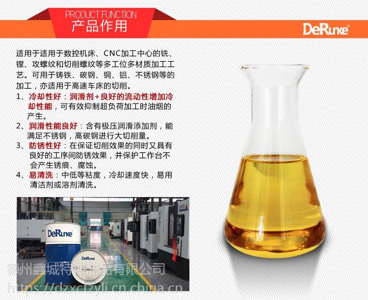 供应吉林省CNC加工中心专用油