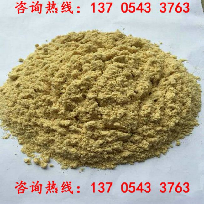 http://himg.china.cn/0/4_555_235560_651_651.jpg
