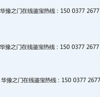 http://himg.china.cn/0/4_555_235948_347_339.jpg