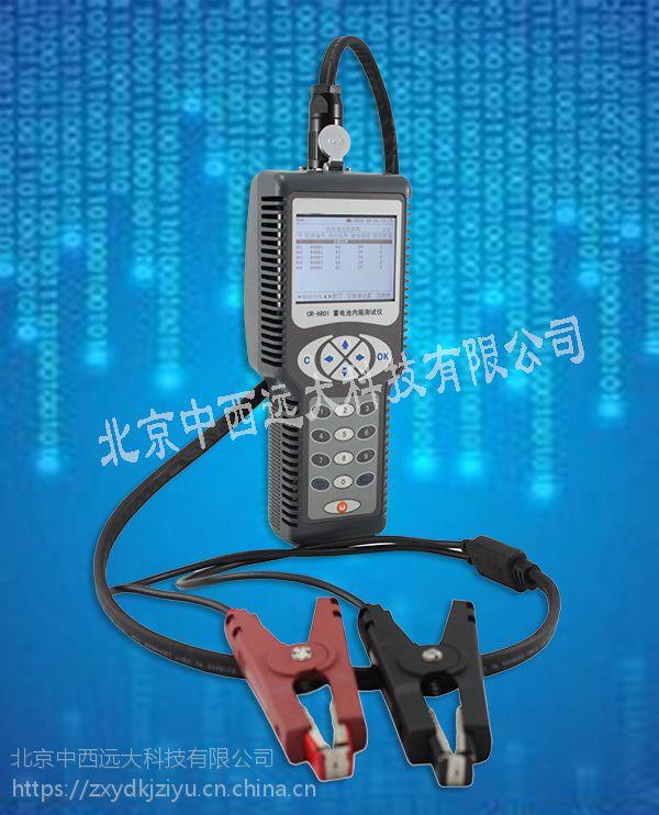 中西供蓄电池内阻测试仪 型号:CN61M/CR-AR01库号:M358560