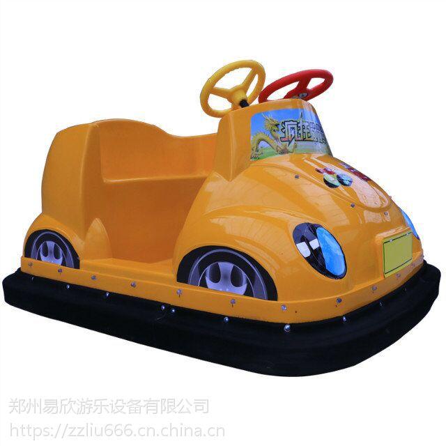 新款彩灯碰碰车户外儿童游乐电动车广场亲子互动碰碰车