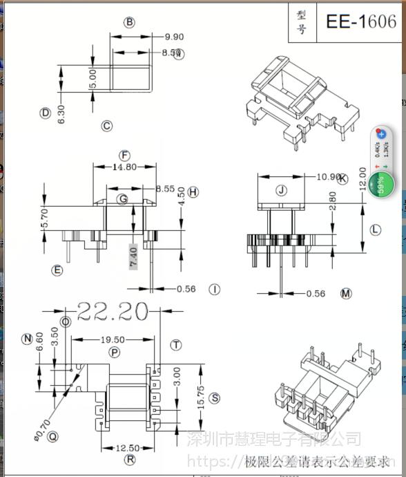 EE16变压器骨架 立式5+2+2针 有配套磁芯销售