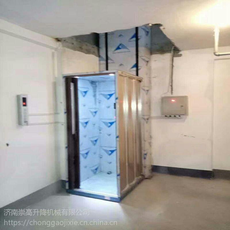 黄石市货梯-小型家用电梯-3层别墅电梯报价